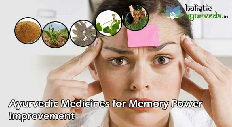 Ayurvedic Medicines for Memory Power