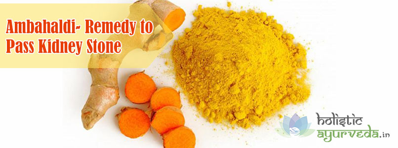 Ambahaldi Remedy to Pass Kidney Stone